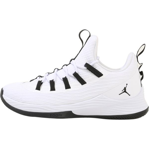 official photos 0daa5 da46d Jordan ULTRA FLY 2 LOW Obuwie do koszykówki white black white - Buty ...